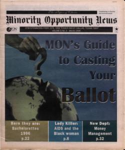 Vol. 5 No. 3 Mar. 1996