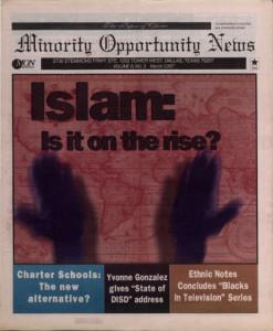 Vol. 6 No. 3 Mar. 1997